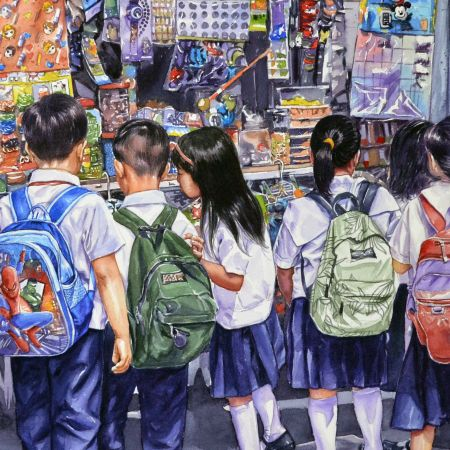 pambata II / Children 2, 21 x 29 inches, sold